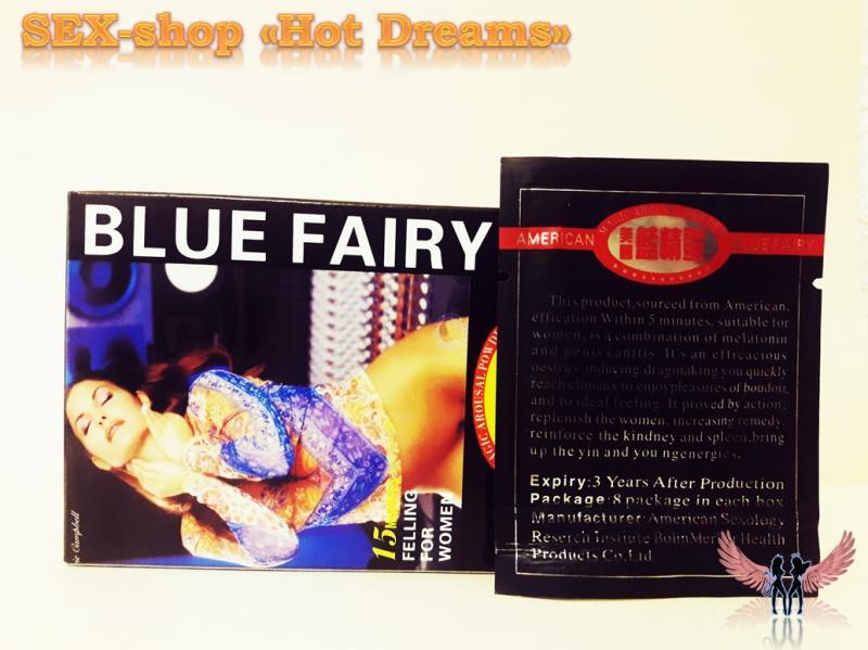 Фото Возбуждающие препараты для женщин (афродизиаки, капли, порошки, жвачки, таблетки, капсулы, крема) Женская виагра-порошок «Blue Fairy» для усиления сексуального удовольствия