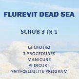 Скраб «Минимум 3 в 1» С флуревитами и минералами Мертвого моря № 103
