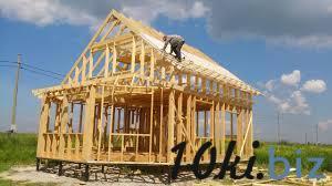 Подробнее о каркасных домах купить в Костроме - Строительство с ценами и фото