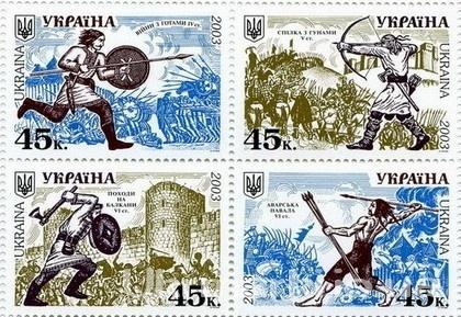 2003 № 492-495 сцепка почтовых марок История войска