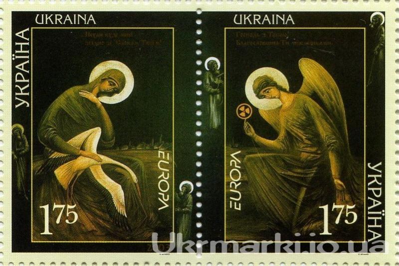2003 № 502-503 сцепка почтовых марок Искусство плаката (Дева Мария с Ангелом) Европа CEPT
