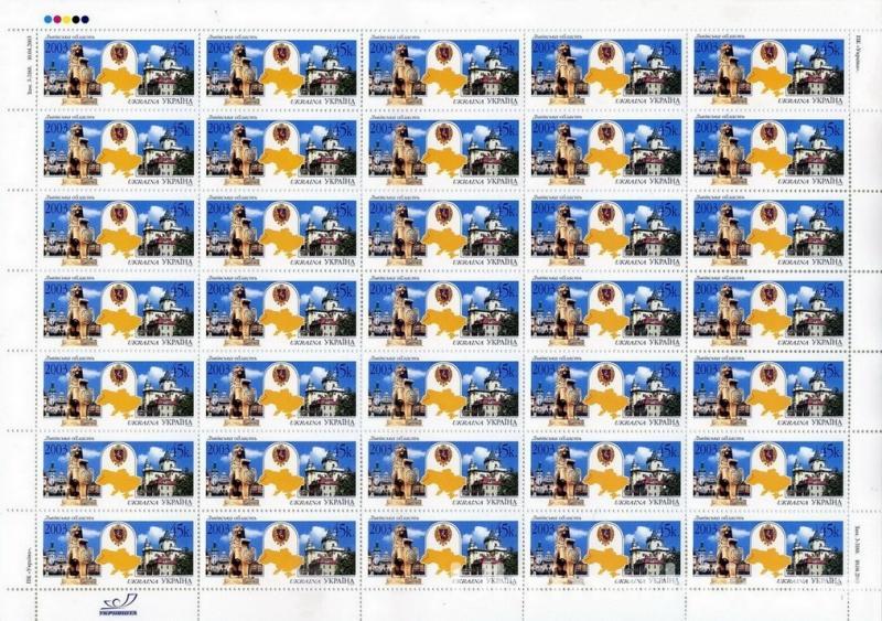 Фото Почтовые марки Украины, Почтовые марки Украины 2003 год 2003 № 510 лист почтовых марок Львовская область