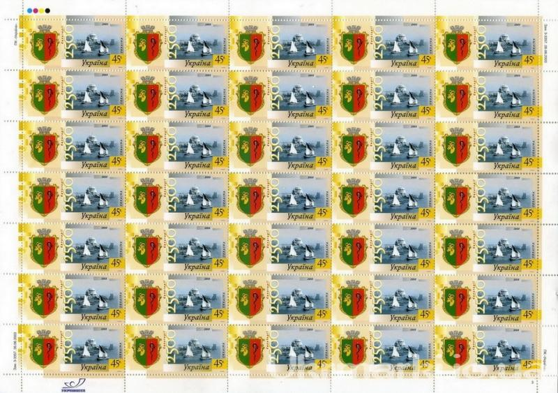 Фото Почтовые марки Украины, Почтовые марки Украины 2003 год 2003 № 537 лист почтовых марок Евпатория
