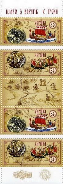 Фото Почтовые марки Украины, Почтовые марки Украины 2003 год 2003 № 538-539 сцепка почтовых марок Из Варягов в греки СРЕДНЯЯ (4 марки)