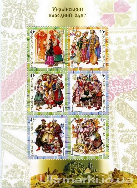 Фото Почтовые марки Украины, Почтовые марки Украины 2003 год 2003 № 547A-552A (b39) коллекционный почтовый марочный блок Народная одежда (Харьковщина, Сумщина, Донечина)