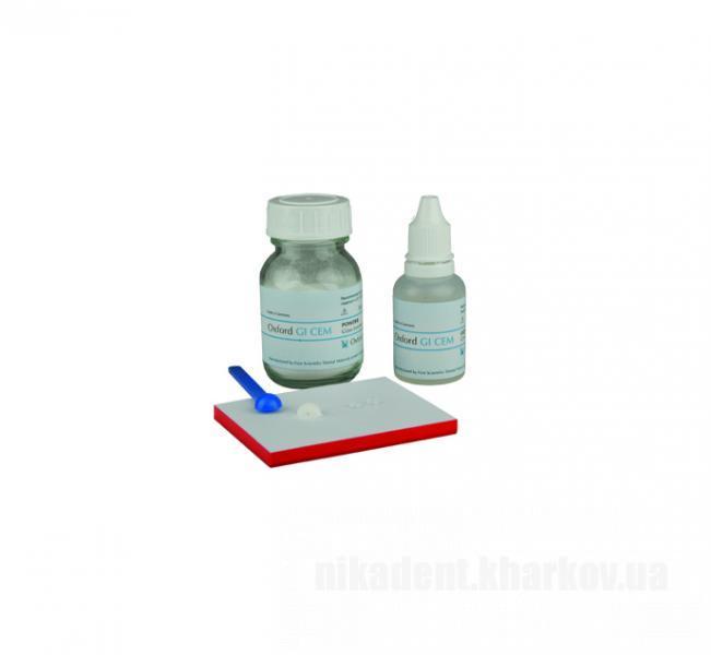 Фото Для стоматологических клиник, Материалы, Цементы Oxford GI CEM - (стеклоиономерный цемент)
