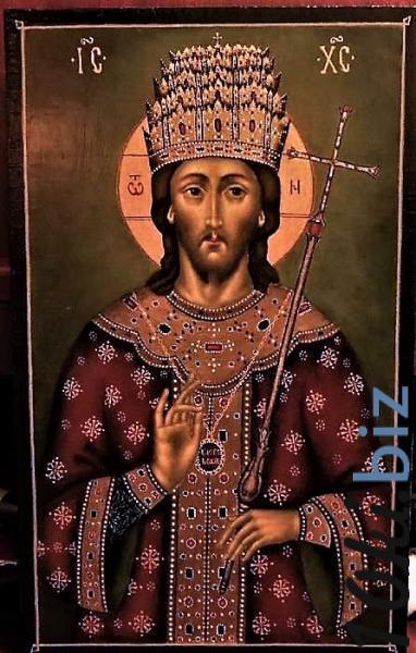 Икона Господь Царь Царем купить в Сумах - Антиквариат