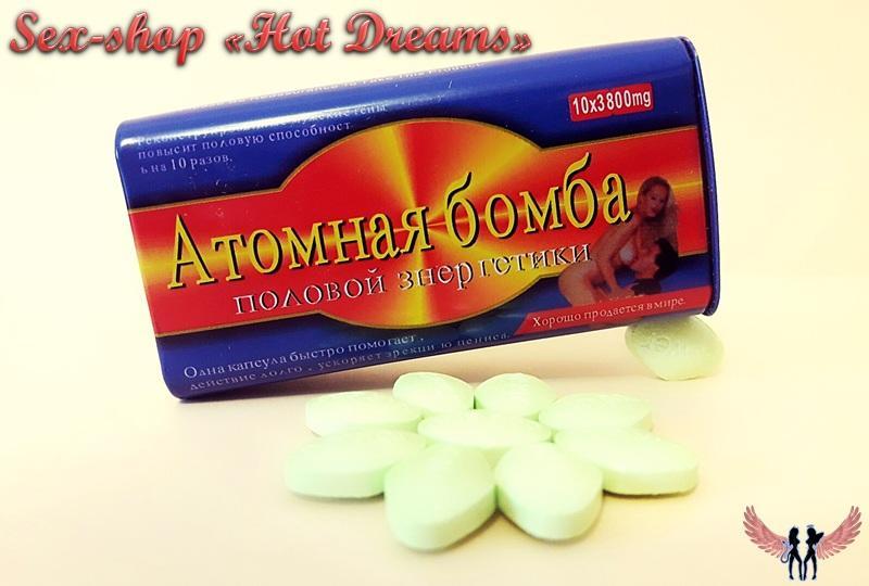 Фото Препараты для повышения потенции (капсулы, капли, таблетки, порошки) Атомная бомба для повышения потенции