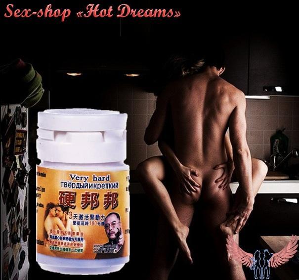 Фото Препараты для повышения потенции (капсулы, капли, таблетки, порошки) Твердый и Крепкий улучшение мужской потенции