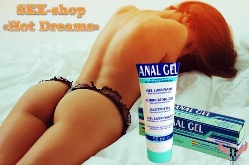 Фото Лубриканты (смазки), гели, крема для увеличения полового члена Анальный лубрикант Lubrix Anal gel обеспечивает безболезненное проникновение