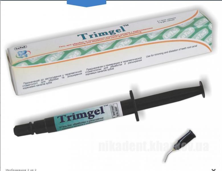 Фото Для стоматологических клиник, Материалы, Эндоматериалы Trimgel  Latus (Тримгель)