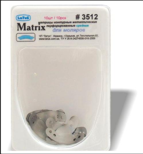 Матрица металлическая контурная перфорированная для моляров (Latus)