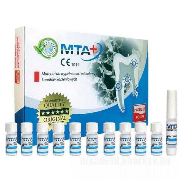 Фото Для стоматологических клиник, Материалы, Эндоматериалы MTA + maxi Cerkamed (МТА + макси)