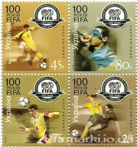 2004 № 584-587 сцепка почтовых марок 100 лет FIFA 2004 СПОРТ