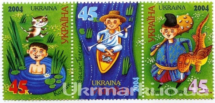 2004 № 594-596 сцепка почтовых марок Сказки