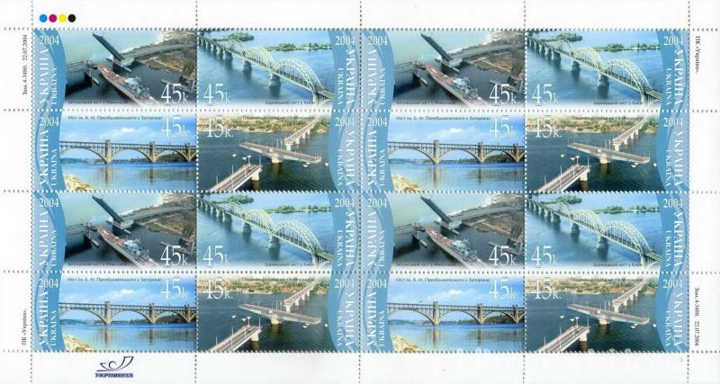 2004 № 605-608 лист почтовых марок Мосты