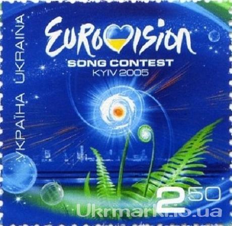 2005 № 653 почтовая марка Євробачення
