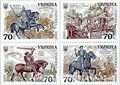 2005 № 687-690 сцепка почтовых марок История войска