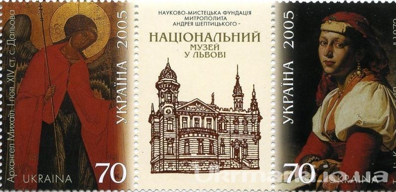2005 № 697-698 сцепка почтовых марок Львовский музей иконы