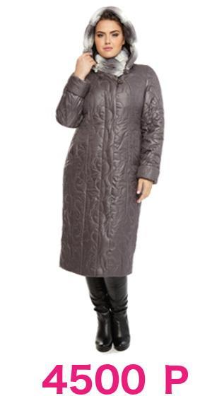 Пальто утепленное, полуприлегающего силуэта с отстегивающимся капюшоном