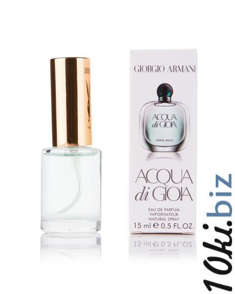 Мини-парфюм Acqua di Gioia Giorgio Armani (Ж) - 15мл Парфюмерия с феромонами на Электронном рынке Украины
