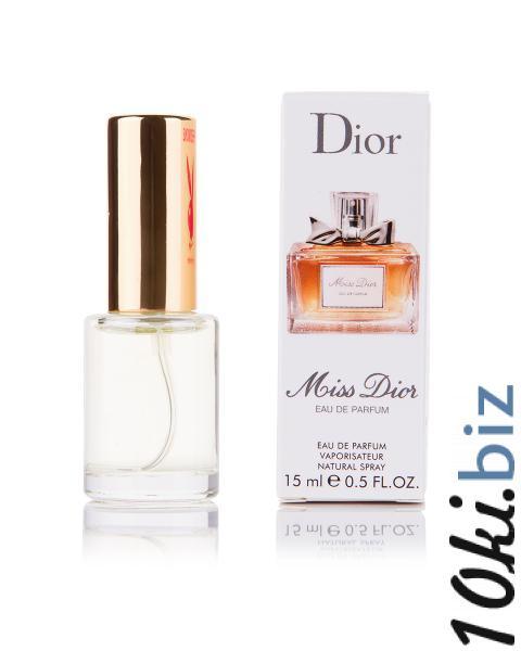 Мини-парфюм Miss Dior Cherie Eau de Parfum (Ж) 15 мл купить в Виннице - Парфюмерия с феромонами с ценами и фото