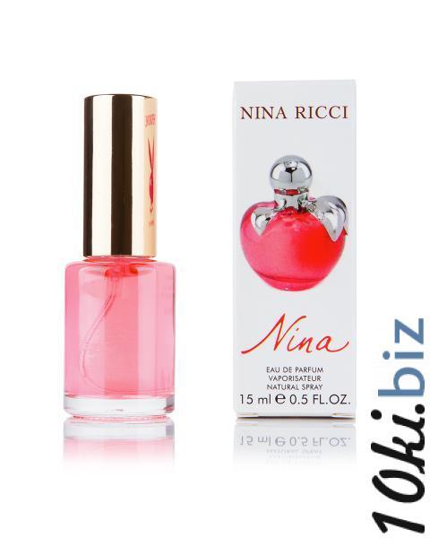 Мини-парфюм Nina Ricci КРАСНОЕ яблоко 15 мл Ж купить в Виннице - Парфюмерия с феромонами с ценами и фото