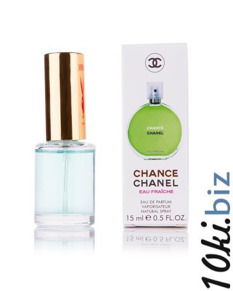 Мини -парфюм Chanel Chance Eau Fraiche Ж 15 мл купить в Виннице - Парфюмерия с феромонами с ценами и фото