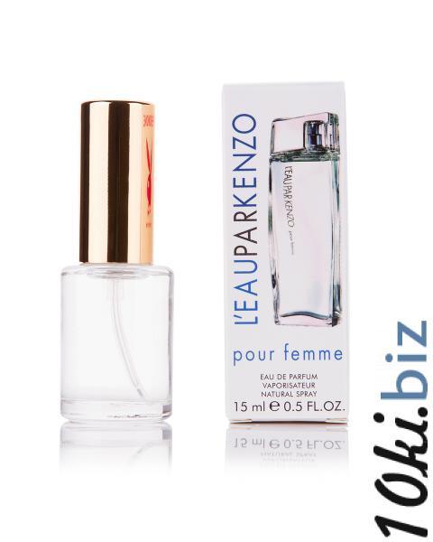 Мини-парфюм L'Eau Par Kenzo Pour Femme (Ж) - 15мл купить в Виннице - Парфюмерия с феромонами с ценами и фото