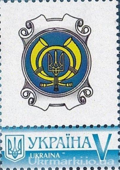 2016  Собственная марка Логотип Укрпочты П-18
