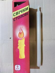 Свечи хозяйственные 14 часов горения, 9 штук в упаковке