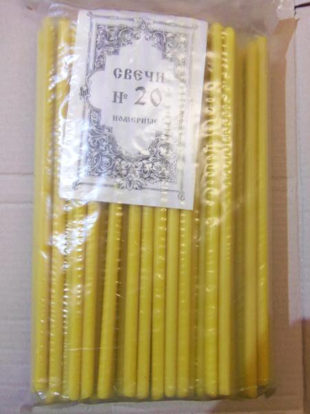 Свечи церковные № 20 (100 шт.), 2 кг.