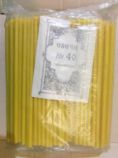 Свечи церковные № 40 ( 200 шт.), 2 кг.