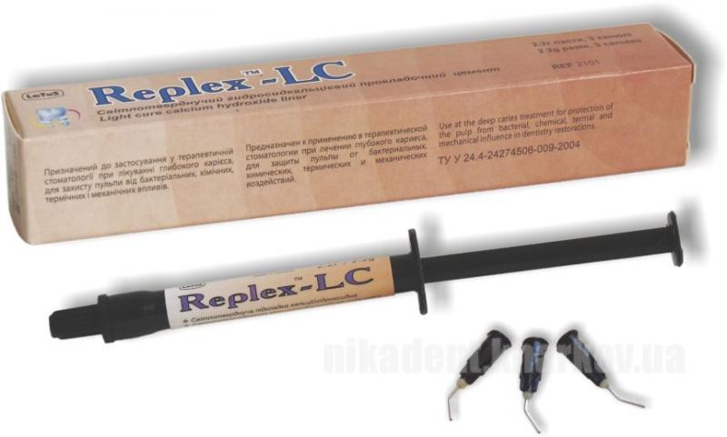 Фото Для стоматологических клиник, Материалы, Лечебные и профилактические материалы Replex-LC (Реплекс-ЛЦ)