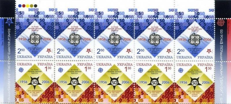 Фото Почтовые марки Украины, Почтовые марки Украины 2006  год 2006 № 706-707 часть листа украинских почтовых марок 50-лет маркам Европы 1956-2006 (СЕРТ)