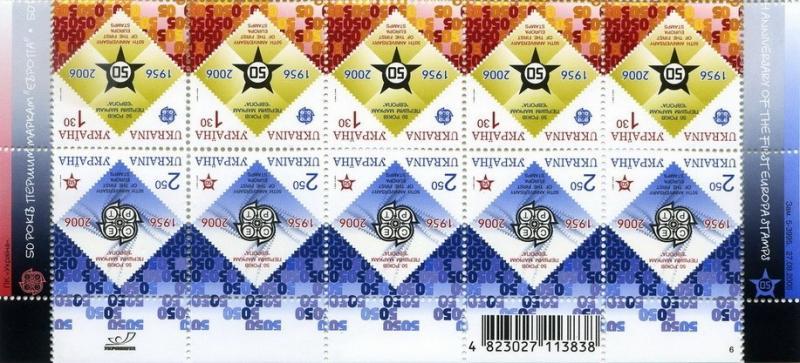 2006 № 706-707 часть листа украинских почтовых марок 50-лет маркам Европы 1956-2006 (СЕРТ)