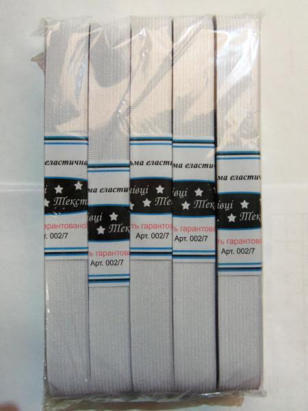 Резинка Черновцы белая 2 см по 5 метров.