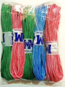 Веревка цветная 20 метров, 5 штук в упаковке.