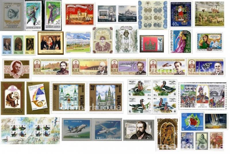 Фото Почтовые марки Украины, Почтовые марки Украины 1998  год 1. 1998 Годовой набор почтовых марок