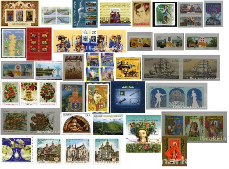 Фото Почтовые марки Украины, Почтовые марки Украины 2000  год 1. 2000 Годовой набор почтовых марок