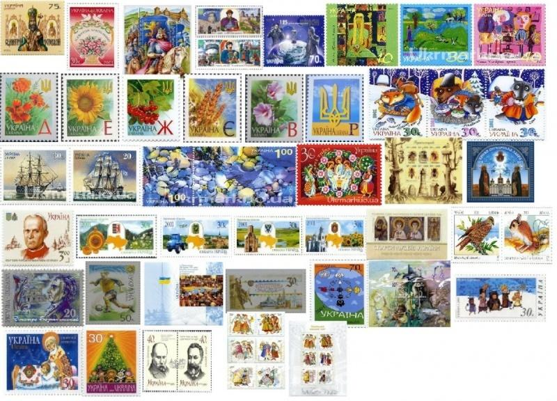 1. 2001 Годовой набор почтовых марок