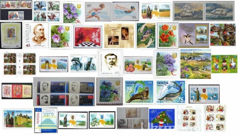 Фото Почтовые марки Украины, Почтовые марки Украины 2002  год 1. 2002 Годовой набор почтовых марок
