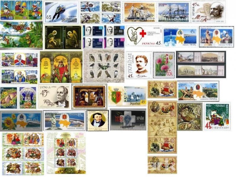 1. 2003 Годовой набор почтовых марол