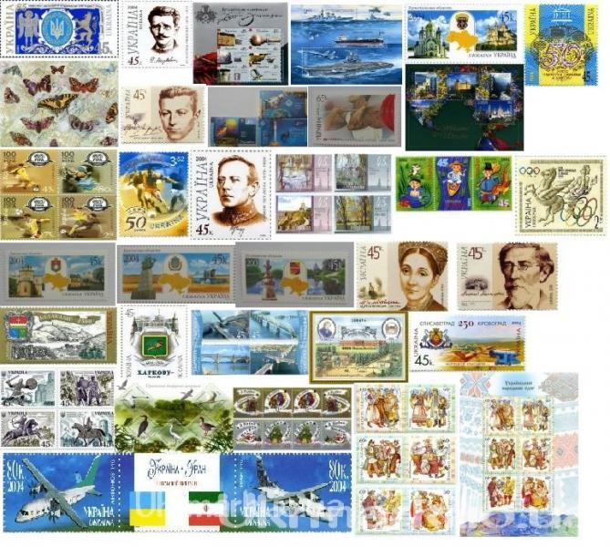 1. 2004 Годовой набор почтовых марок