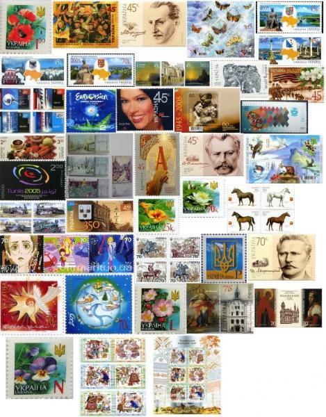 Фото Почтовые марки Украины, Почтовые марки Украины 2005 год 1. 2005 Годовой набор почтовых марок