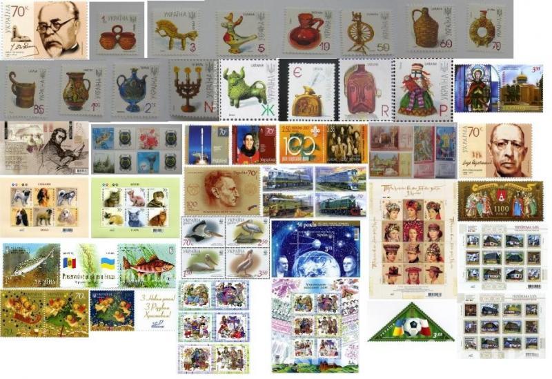 Фото Почтовые марки Украины, Почтовые марки Украины 2007  год 1. 2007 Годовой набор почтовых марок