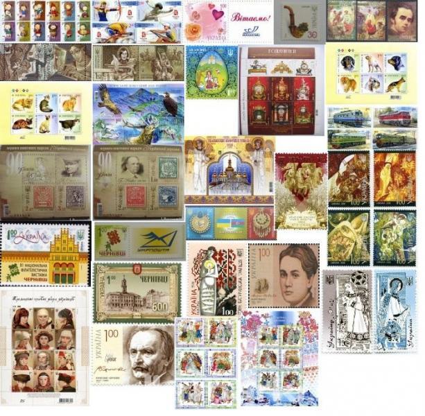 Фото Почтовые марки Украины, Почтовые марки Украины 2008 год 1. 2008 Годовой набор почтовых марок