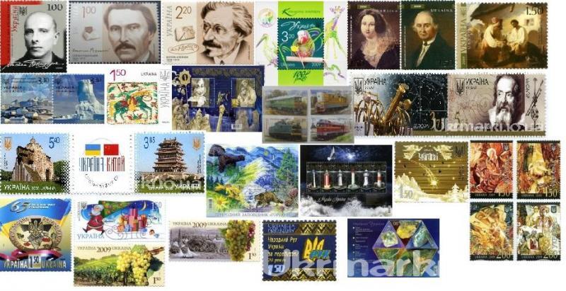 1. 2009 Годовой набор почтовых марок