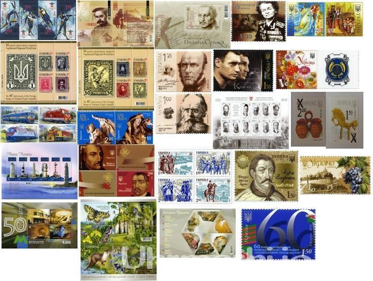 Фото Почтовые марки Украины, Почтовые марки Украины 2010  год 1. 2010 Годовой набор почтовых марок