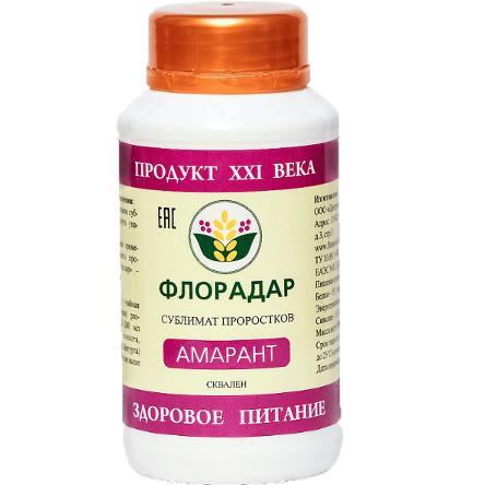 Флорадар - Амарант